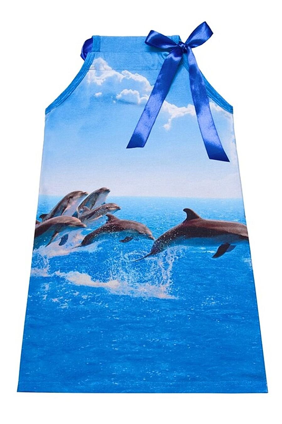 Сарафан для девочек Archi 272711 купить оптом от производителя. Совместная покупка детской одежды в OptMoyo