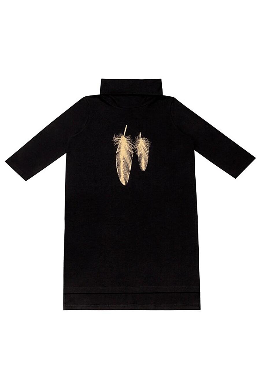 Туника  для женщин Archi 272713 купить оптом от производителя. Совместная покупка женской одежды в OptMoyo