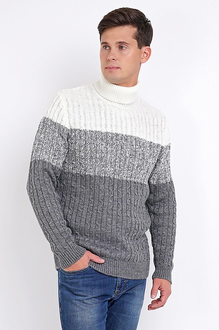 Водолазка для мужчин CLEVER 272728 купить оптом от производителя. Совместная покупка мужской одежды в OptMoyo