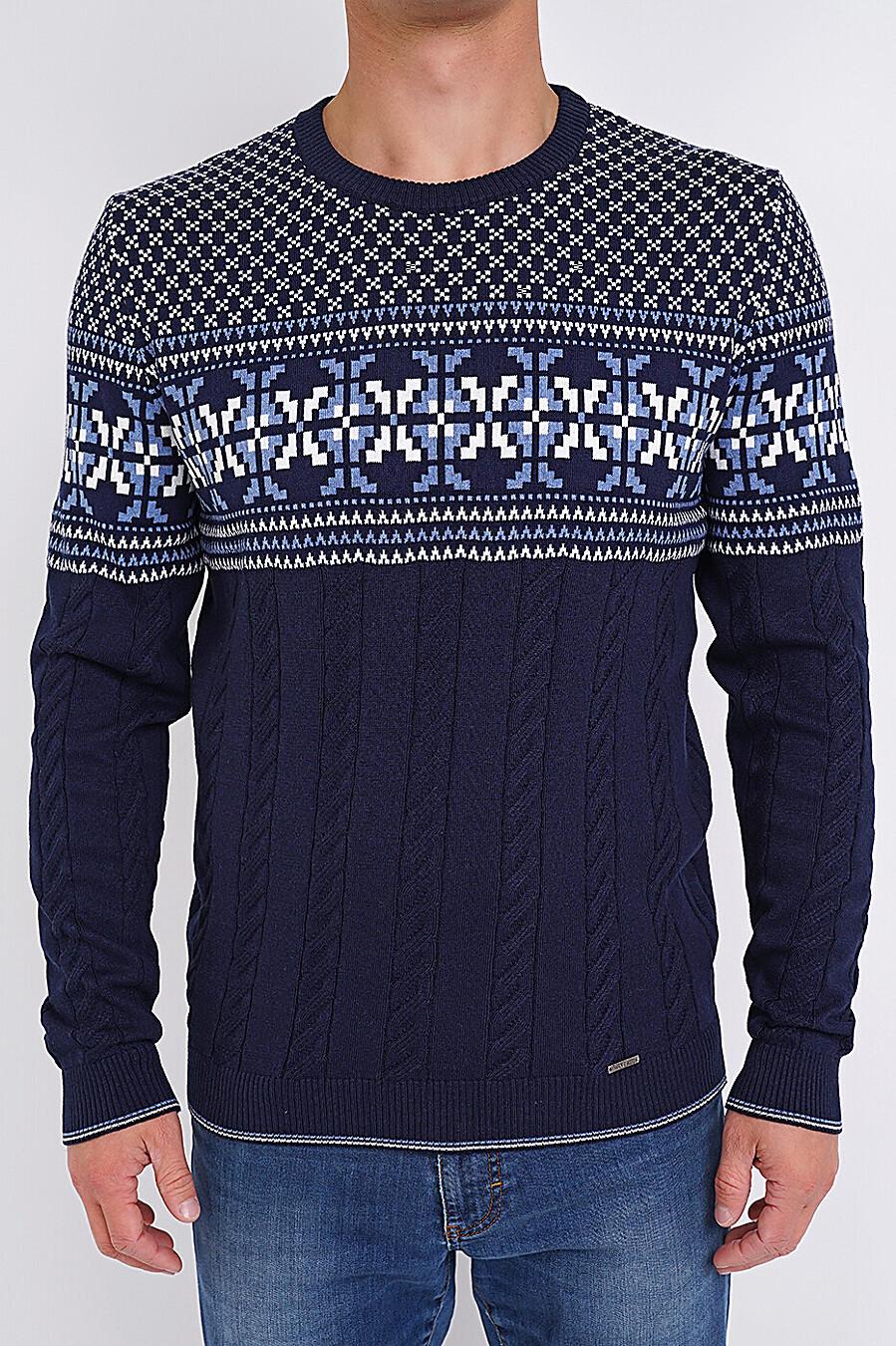 Джемпер  для мужчин CLEVER 272729 купить оптом от производителя. Совместная покупка мужской одежды в OptMoyo