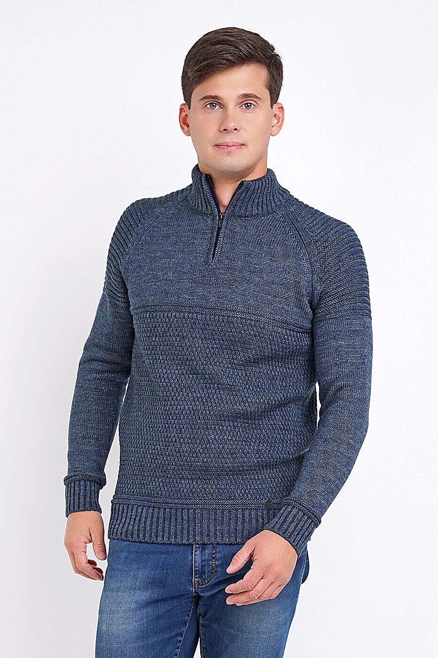 Джемпер  для мужчин CLEVER 272730 купить оптом от производителя. Совместная покупка мужской одежды в OptMoyo