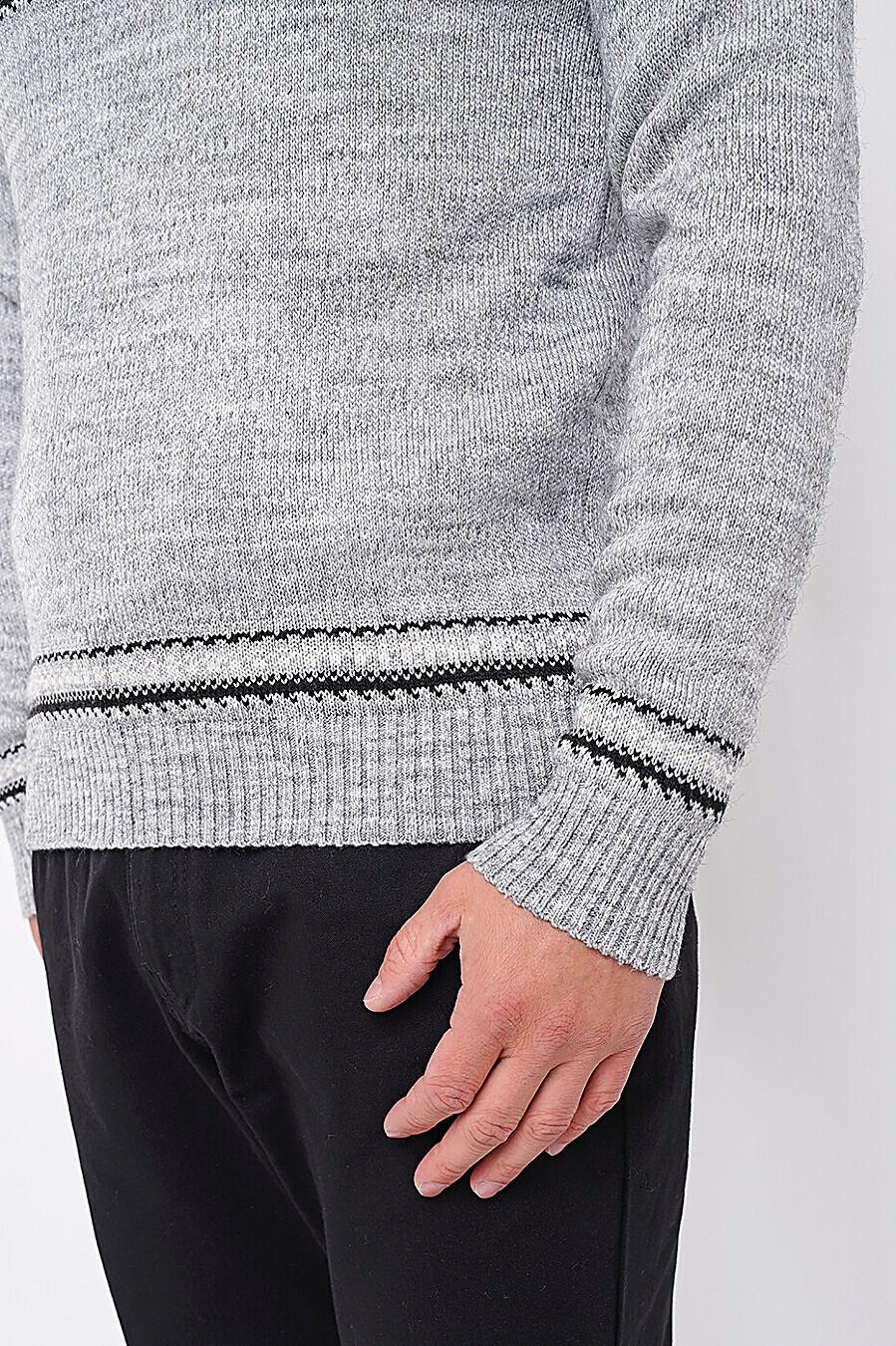 Джемпер  для мужчин CLEVER 272732 купить оптом от производителя. Совместная покупка мужской одежды в OptMoyo