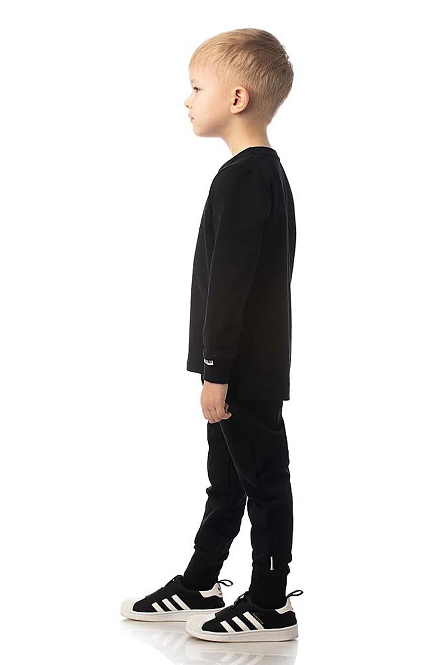 Костюм(Свитшот+Брюки) для мальчиков BODO 272779 купить оптом от производителя. Совместная покупка детской одежды в OptMoyo
