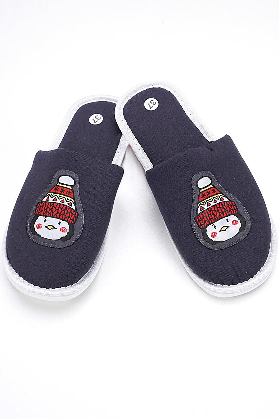 Пантолеты  для женщин CLEVER 272860 купить оптом от производителя. Совместная покупка женской одежды в OptMoyo