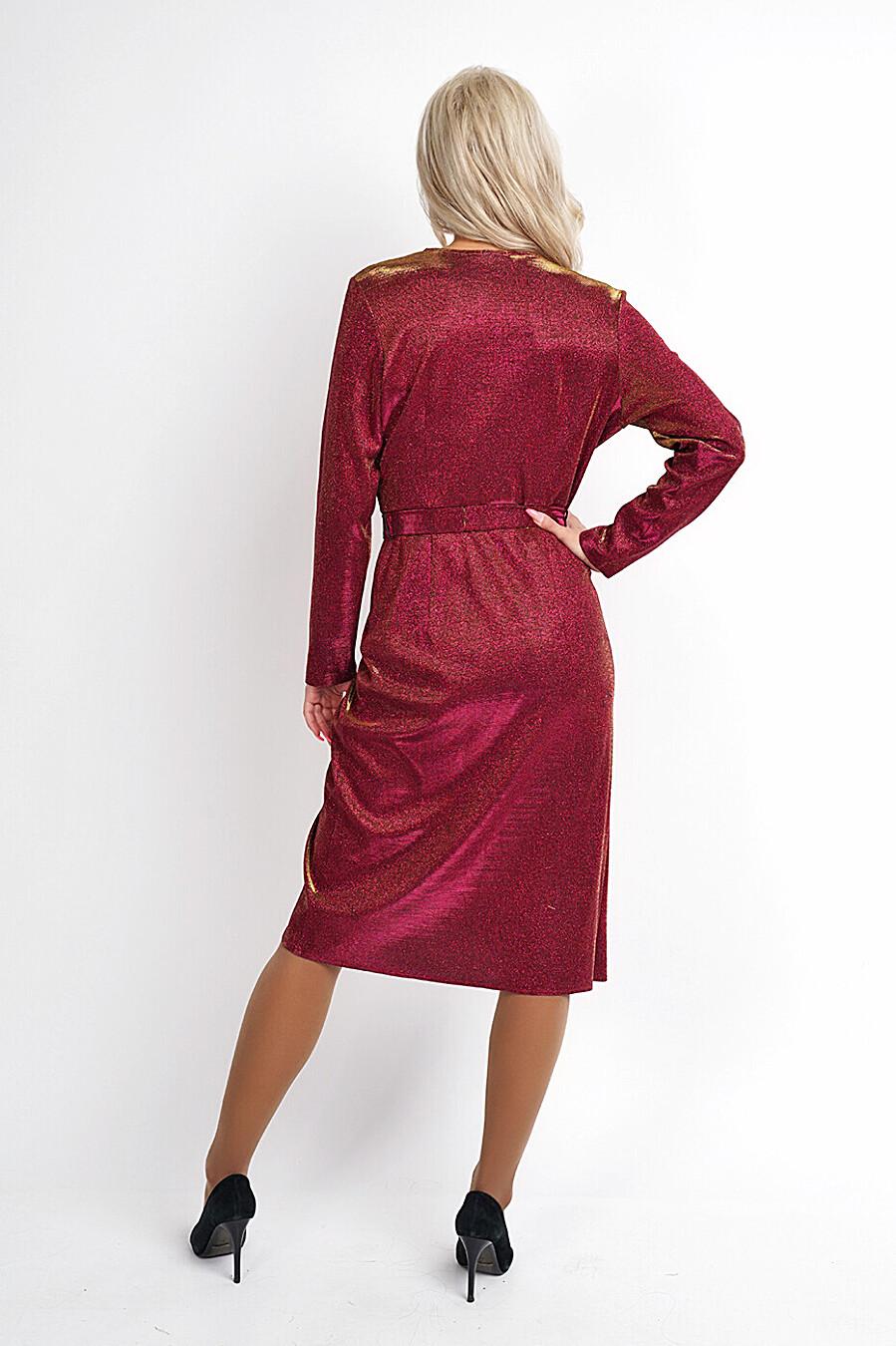Платье для женщин CLEVER 272867 купить оптом от производителя. Совместная покупка женской одежды в OptMoyo