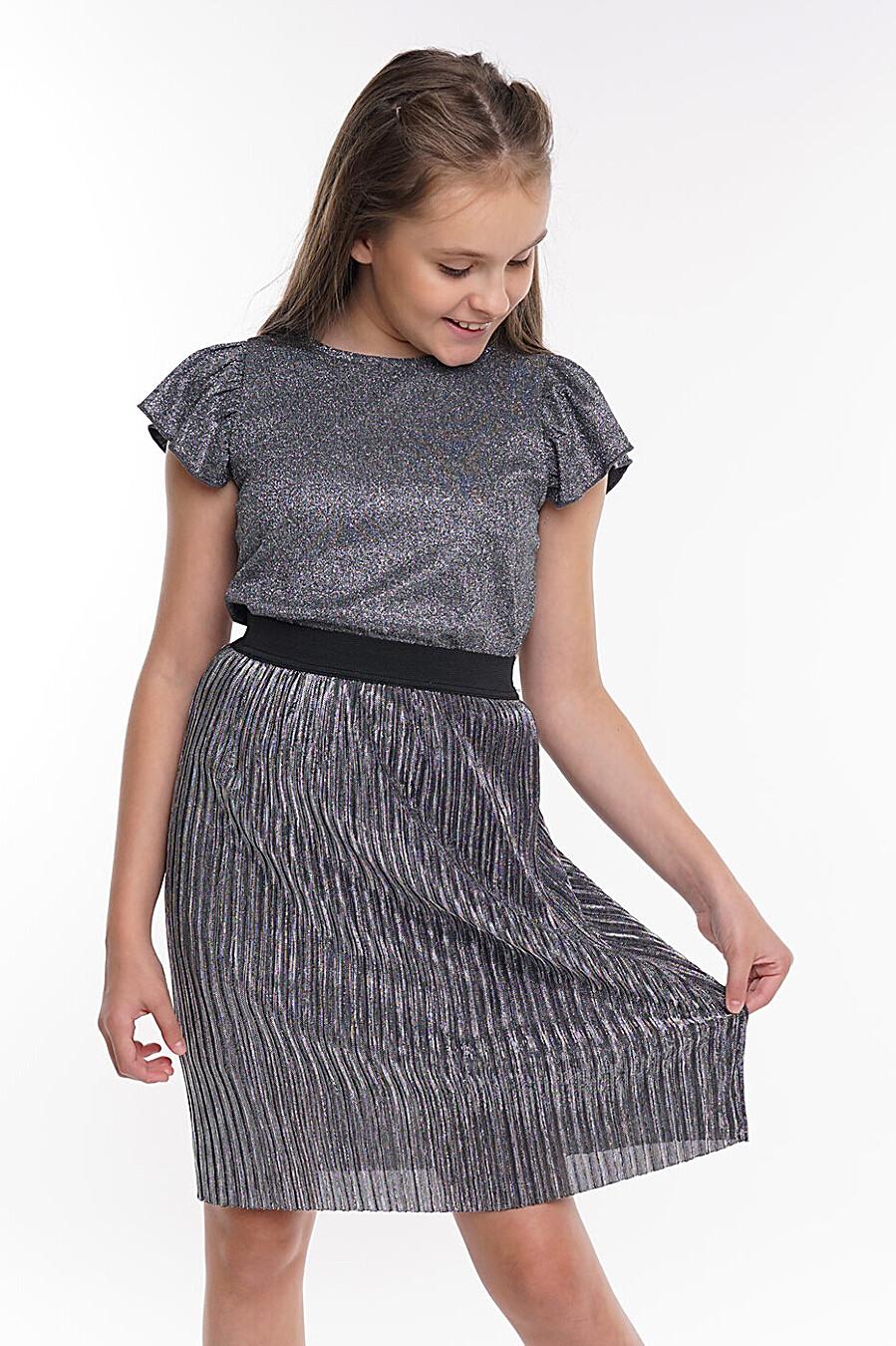 Юбка для девочек CLEVER 272936 купить оптом от производителя. Совместная покупка детской одежды в OptMoyo