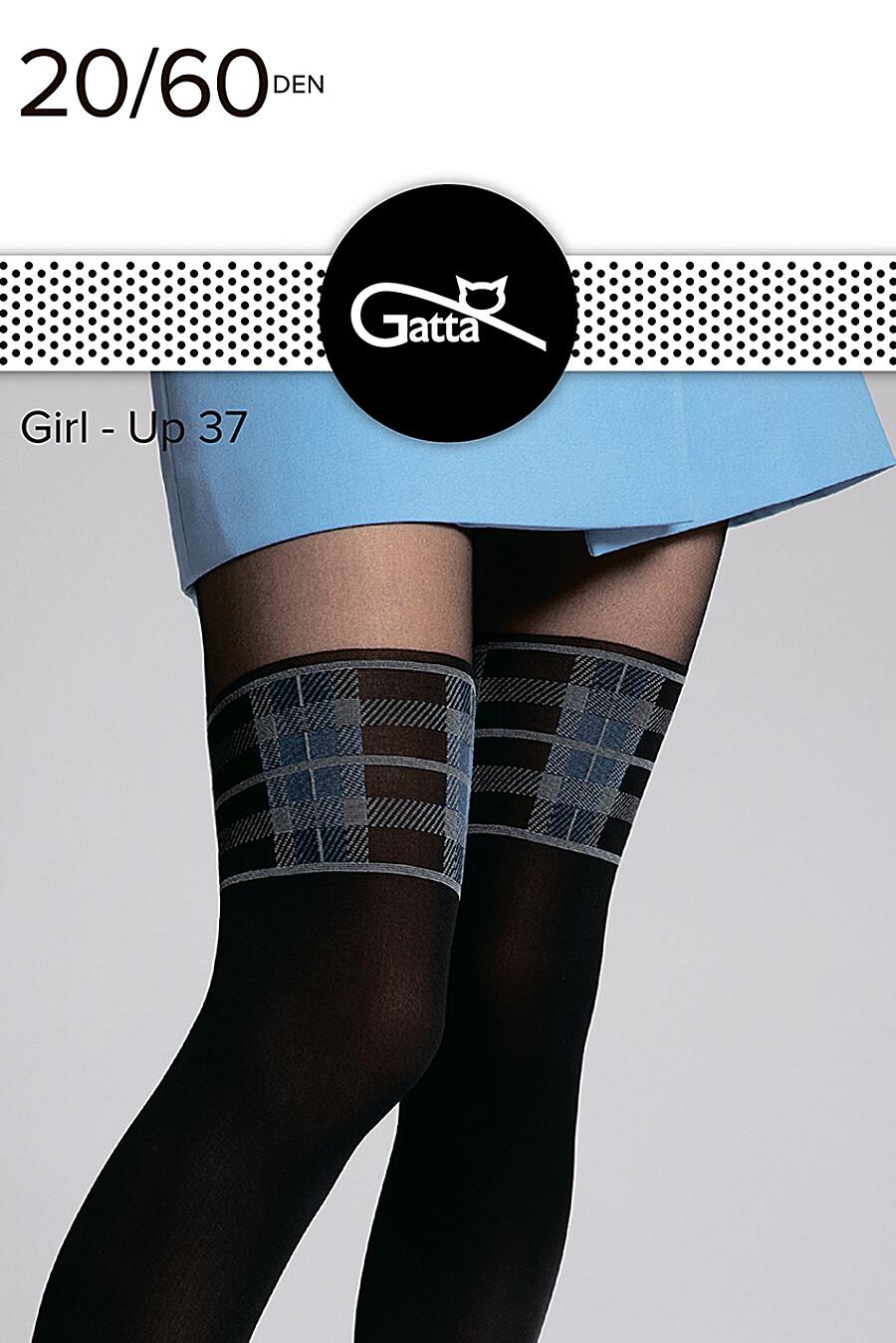Колготки для женщин GATTA 272950 купить оптом от производителя. Совместная покупка женской одежды в OptMoyo