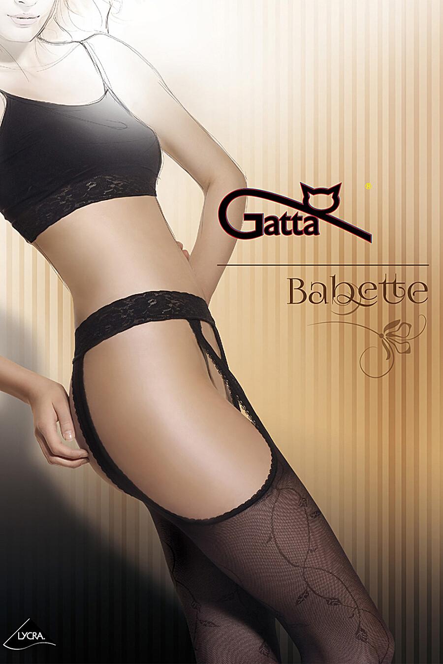 Колготки для женщин GATTA 273003 купить оптом от производителя. Совместная покупка женской одежды в OptMoyo