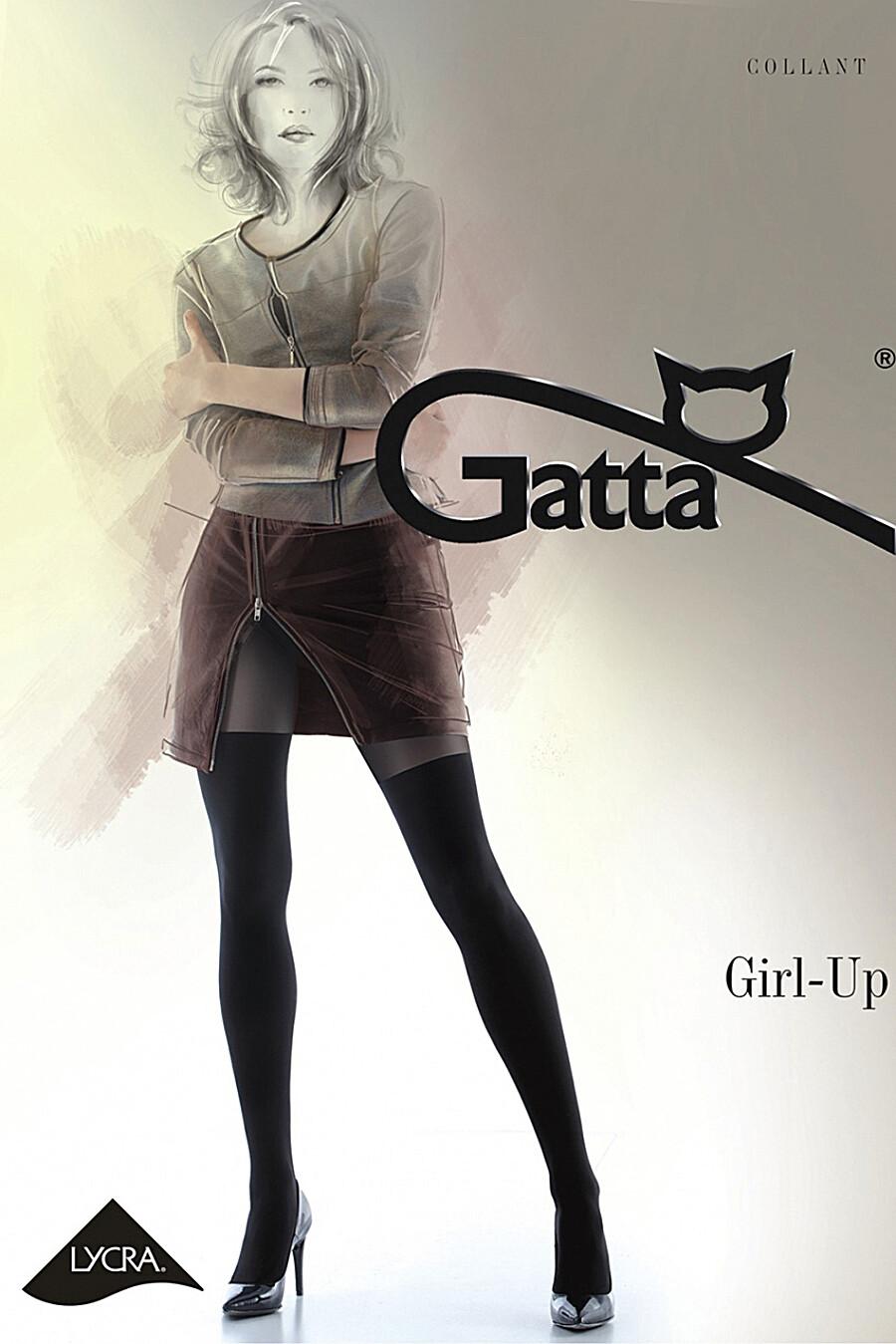 Колготки для женщин GATTA 273038 купить оптом от производителя. Совместная покупка женской одежды в OptMoyo
