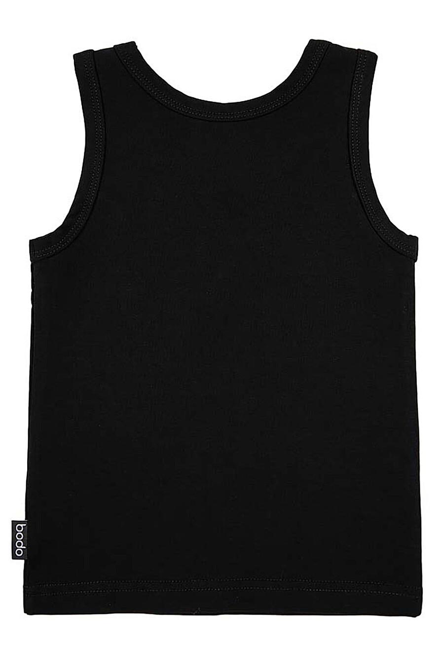 Майка 2 шт. для мальчиков BODO 273045 купить оптом от производителя. Совместная покупка детской одежды в OptMoyo