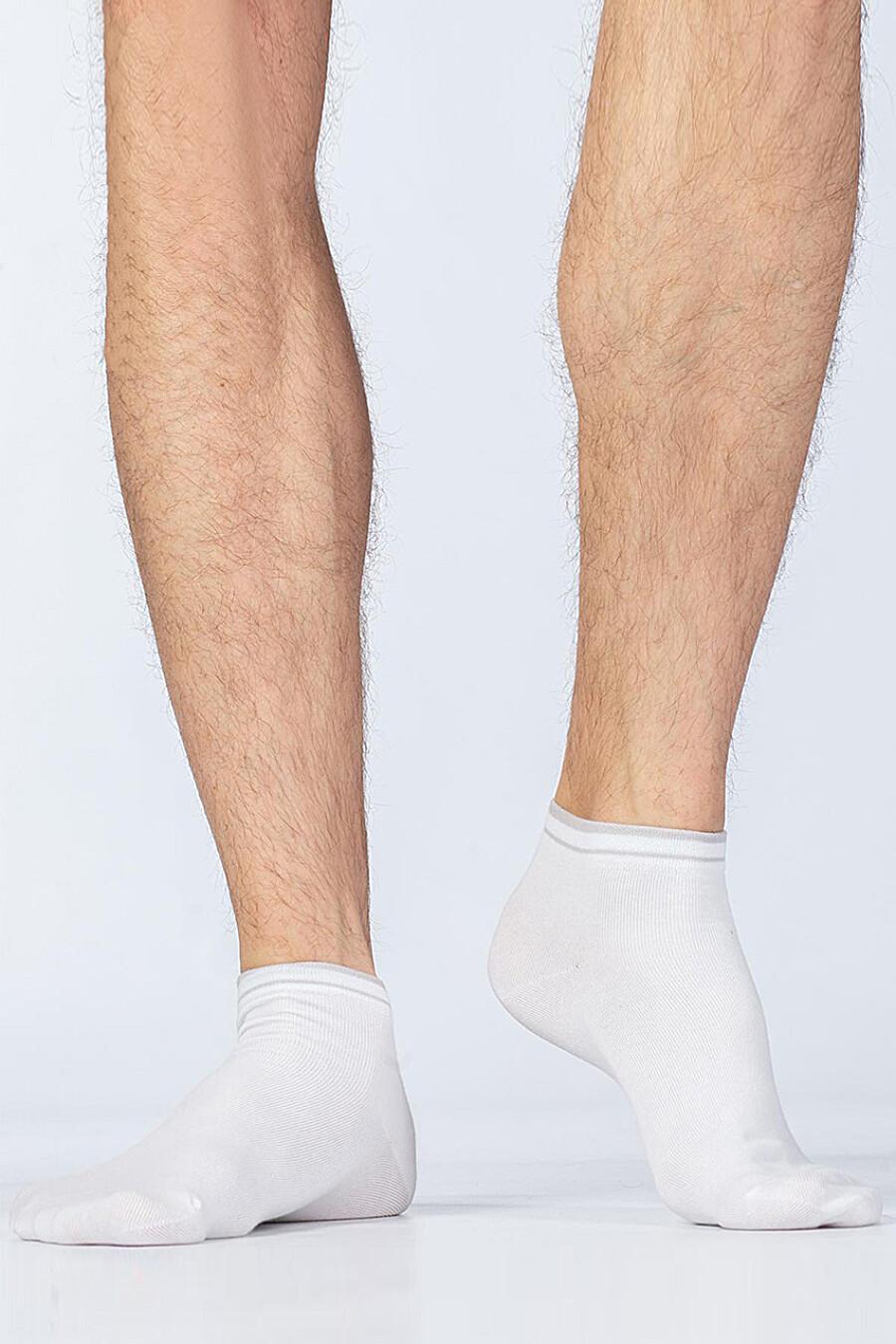 Носки для мужчин OMSA for MEN 273054 купить оптом от производителя. Совместная покупка мужской одежды в OptMoyo