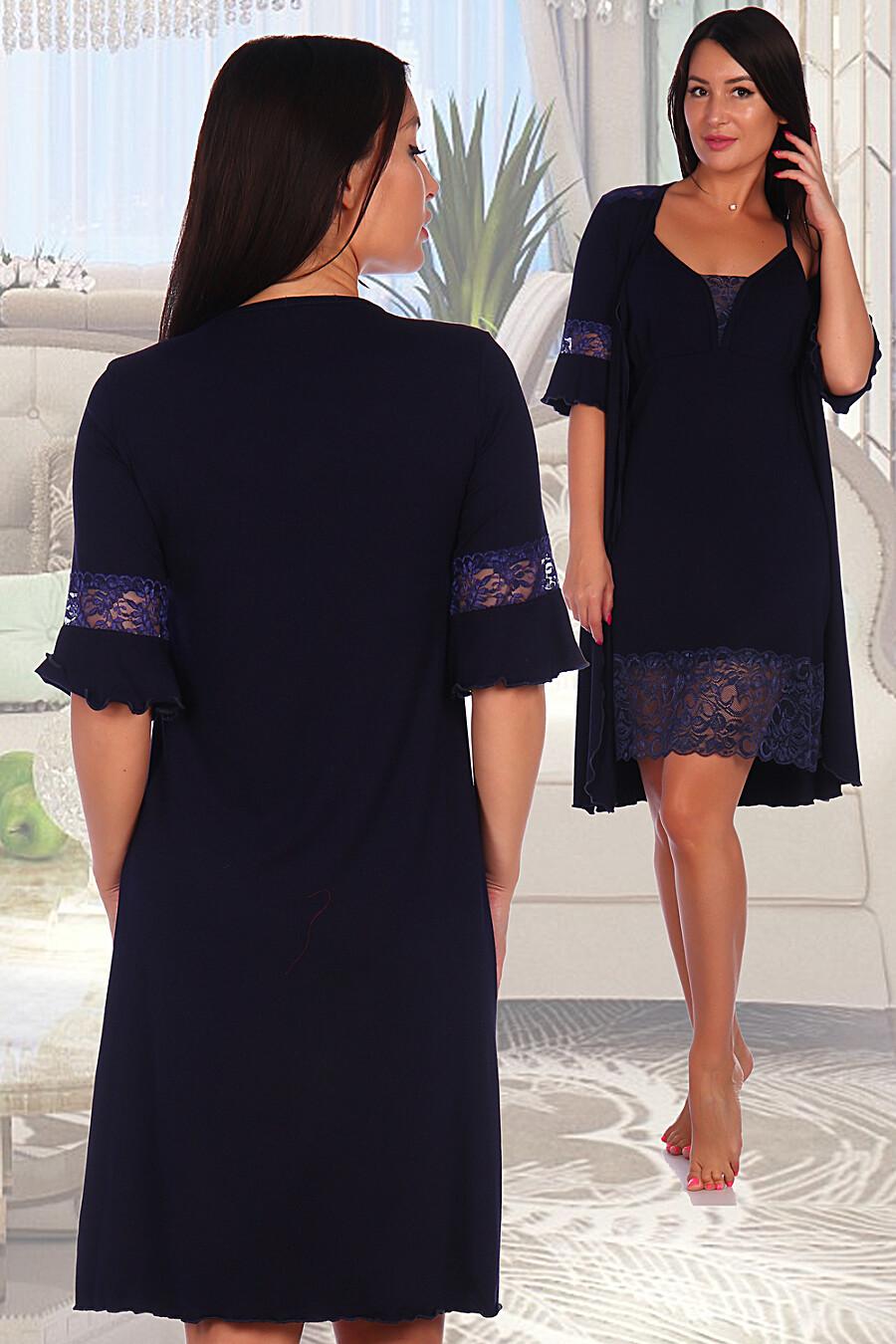 Пеньюар 3749 для женщин НАТАЛИ 288410 купить оптом от производителя. Совместная покупка женской одежды в OptMoyo