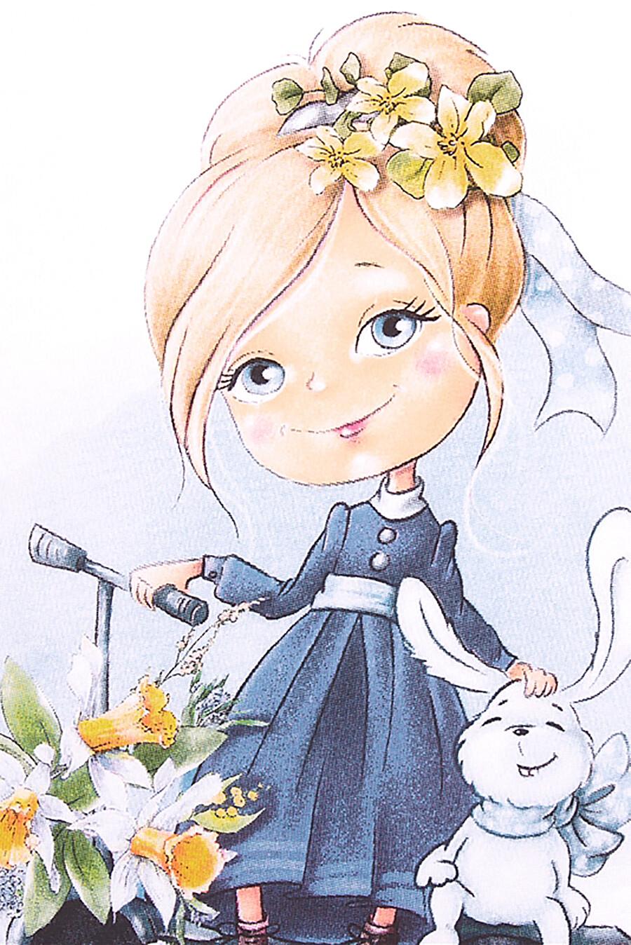 Пижама для девочек Archi 288465 купить оптом от производителя. Совместная покупка детской одежды в OptMoyo