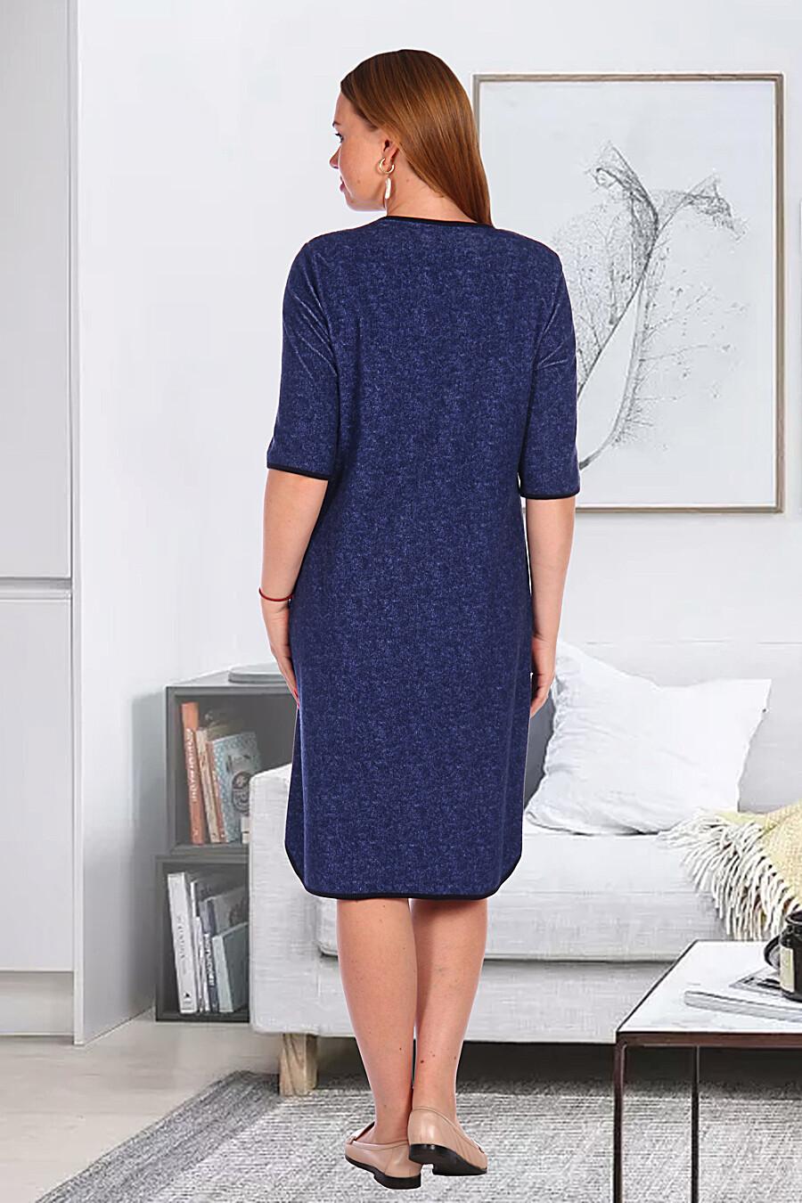 Платье 7011 для женщин НАТАЛИ 288640 купить оптом от производителя. Совместная покупка женской одежды в OptMoyo
