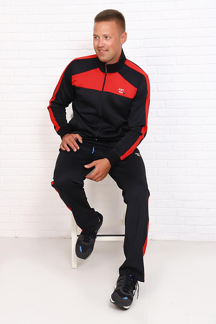 Костюм 16505 для мужчин НАТАЛИ 288685 купить оптом от производителя. Совместная покупка мужской одежды в OptMoyo