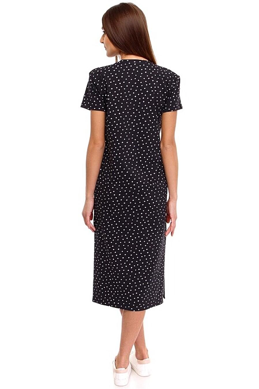 Платье для женщин Archi 288711 купить оптом от производителя. Совместная покупка женской одежды в OptMoyo