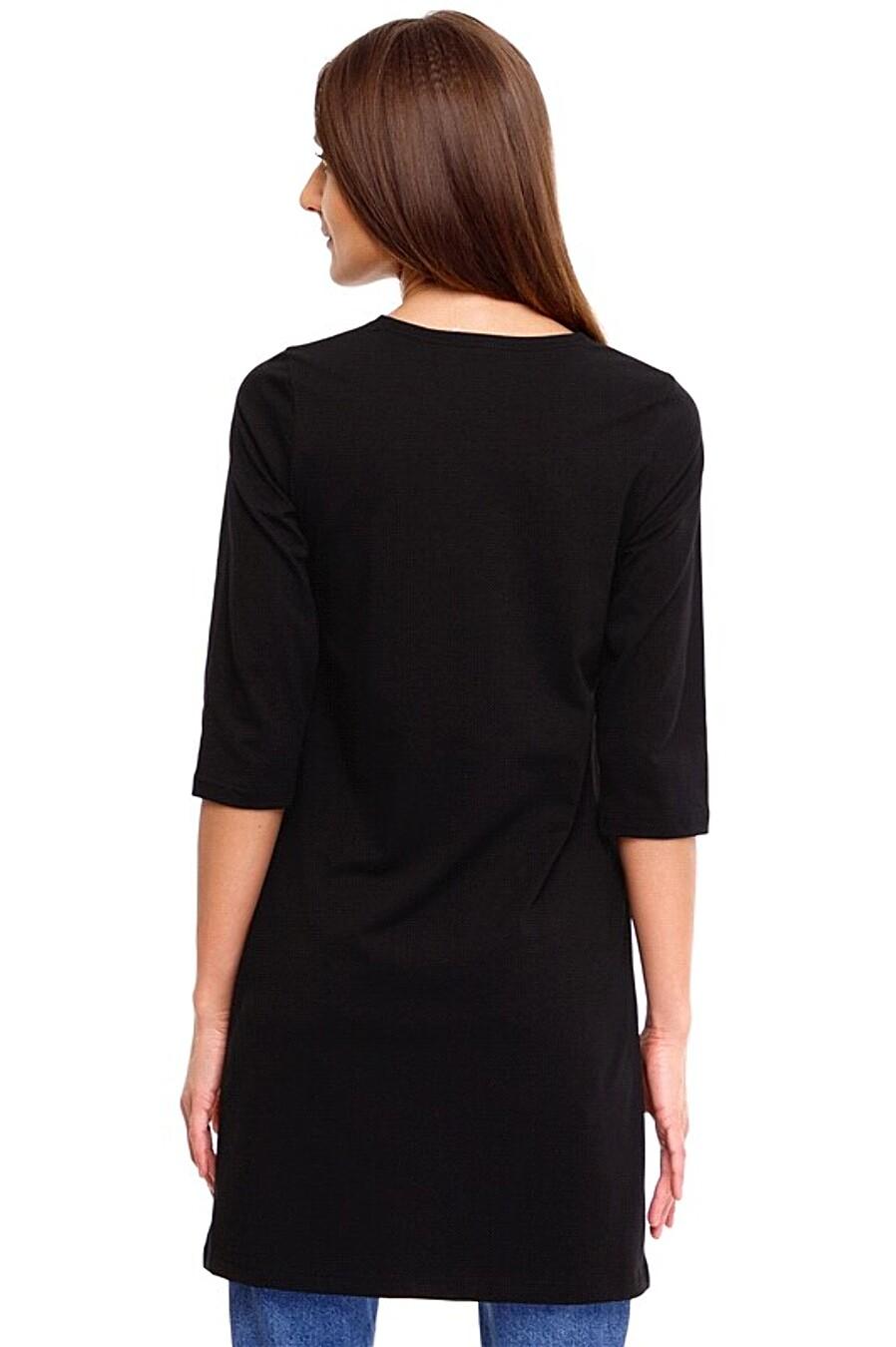 Туника для женщин Archi 288715 купить оптом от производителя. Совместная покупка женской одежды в OptMoyo