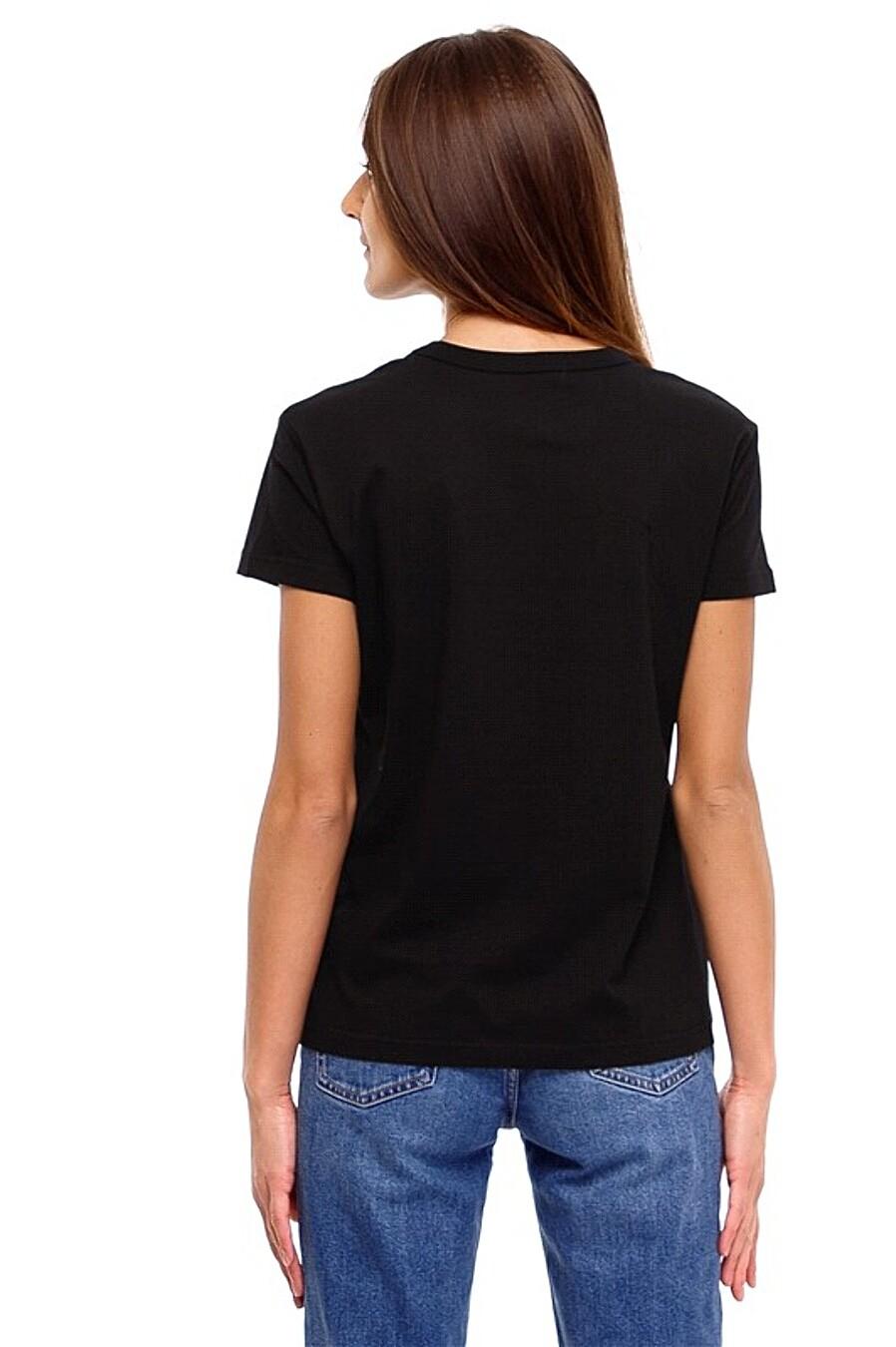 Футболка  для женщин Archi 288716 купить оптом от производителя. Совместная покупка женской одежды в OptMoyo