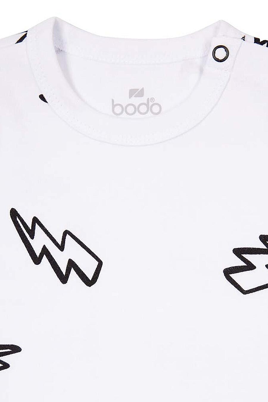 Комбинезон для мальчиков BODO 288728 купить оптом от производителя. Совместная покупка детской одежды в OptMoyo