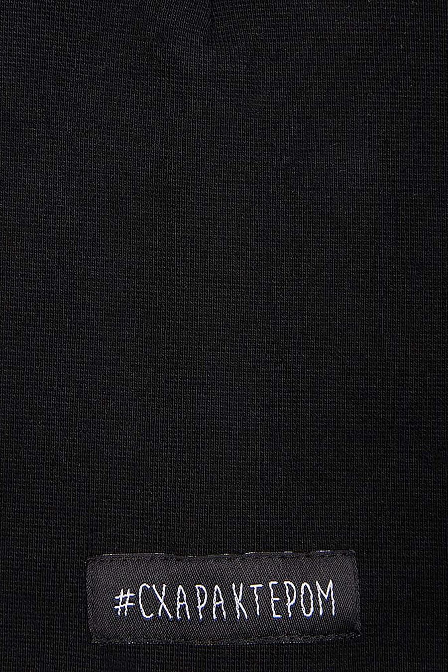 Шапка для мальчиков BODO 288732 купить оптом от производителя. Совместная покупка детской одежды в OptMoyo