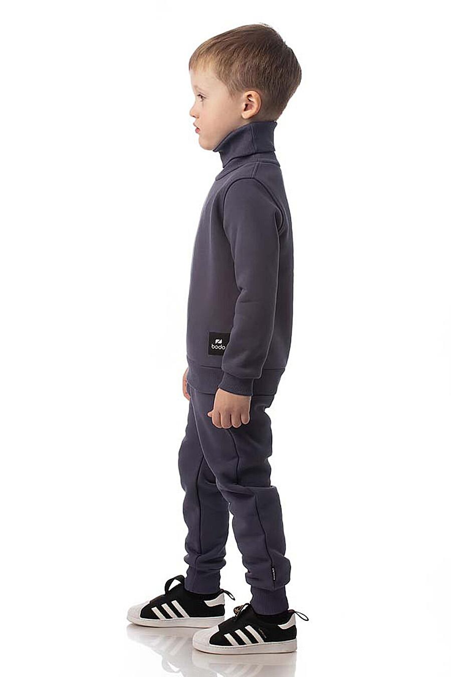 Костюм(Толстовка+Брюки) для мальчиков BODO 288747 купить оптом от производителя. Совместная покупка детской одежды в OptMoyo