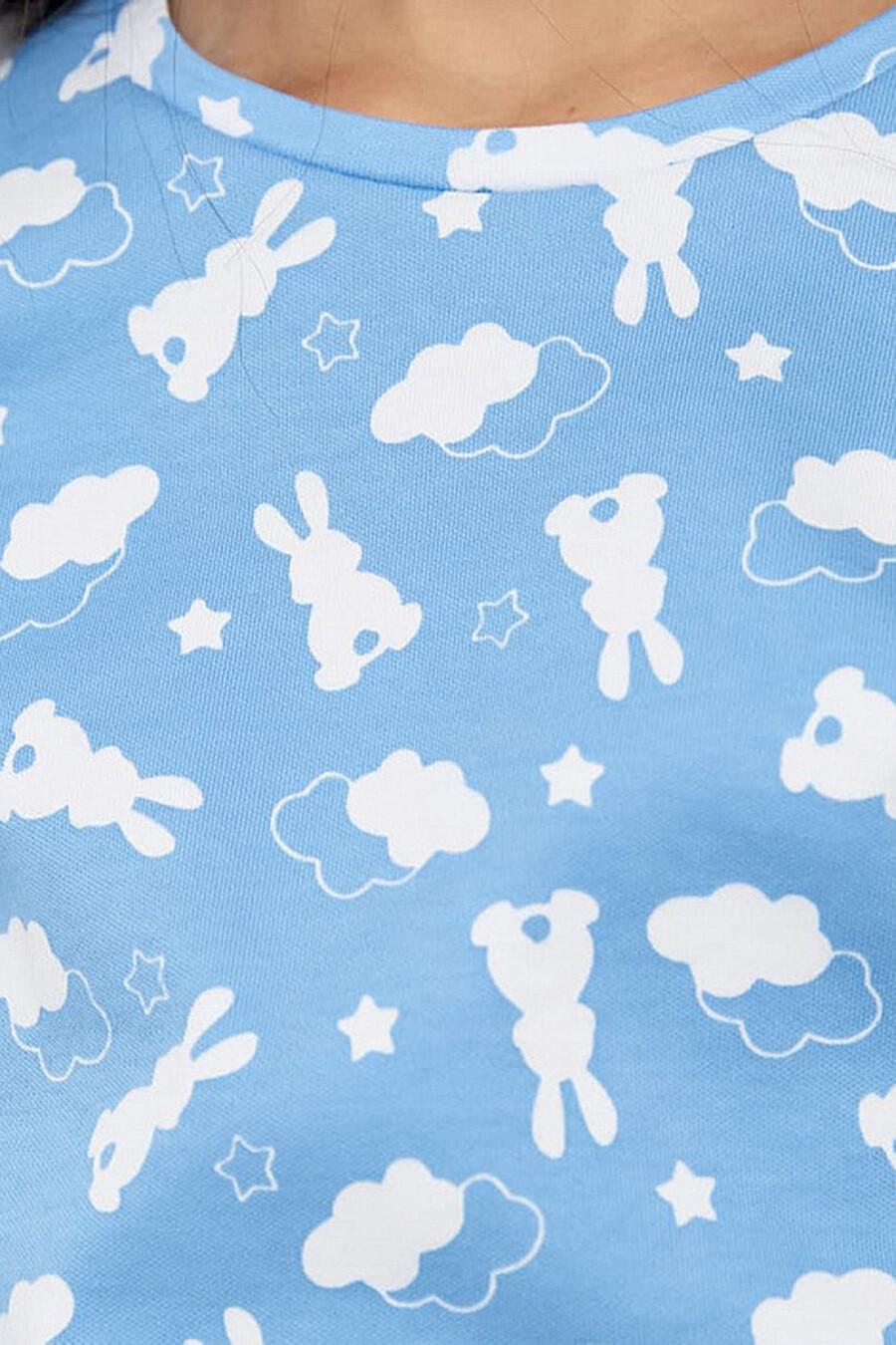 Пижама MARK FORMELLE (288792), купить в Moyo.moda