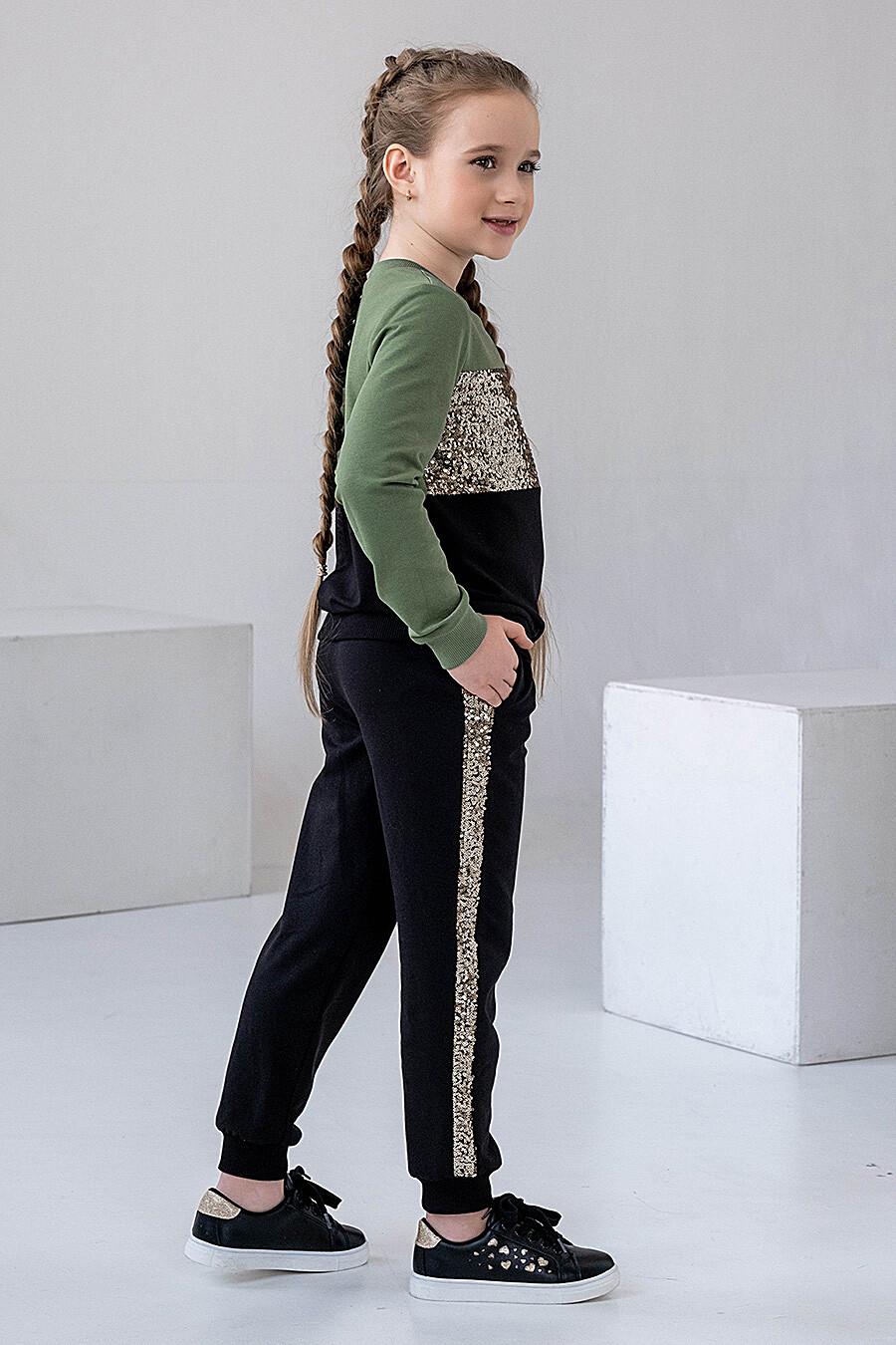 Костюм (Брюки+Свитшот) ALOLIKA (288809), купить в Moyo.moda