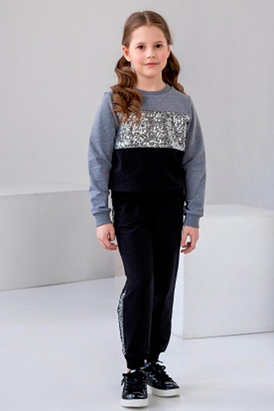 Костюм (Брюки+Свитшот) ALOLIKA (288810), купить в Moyo.moda