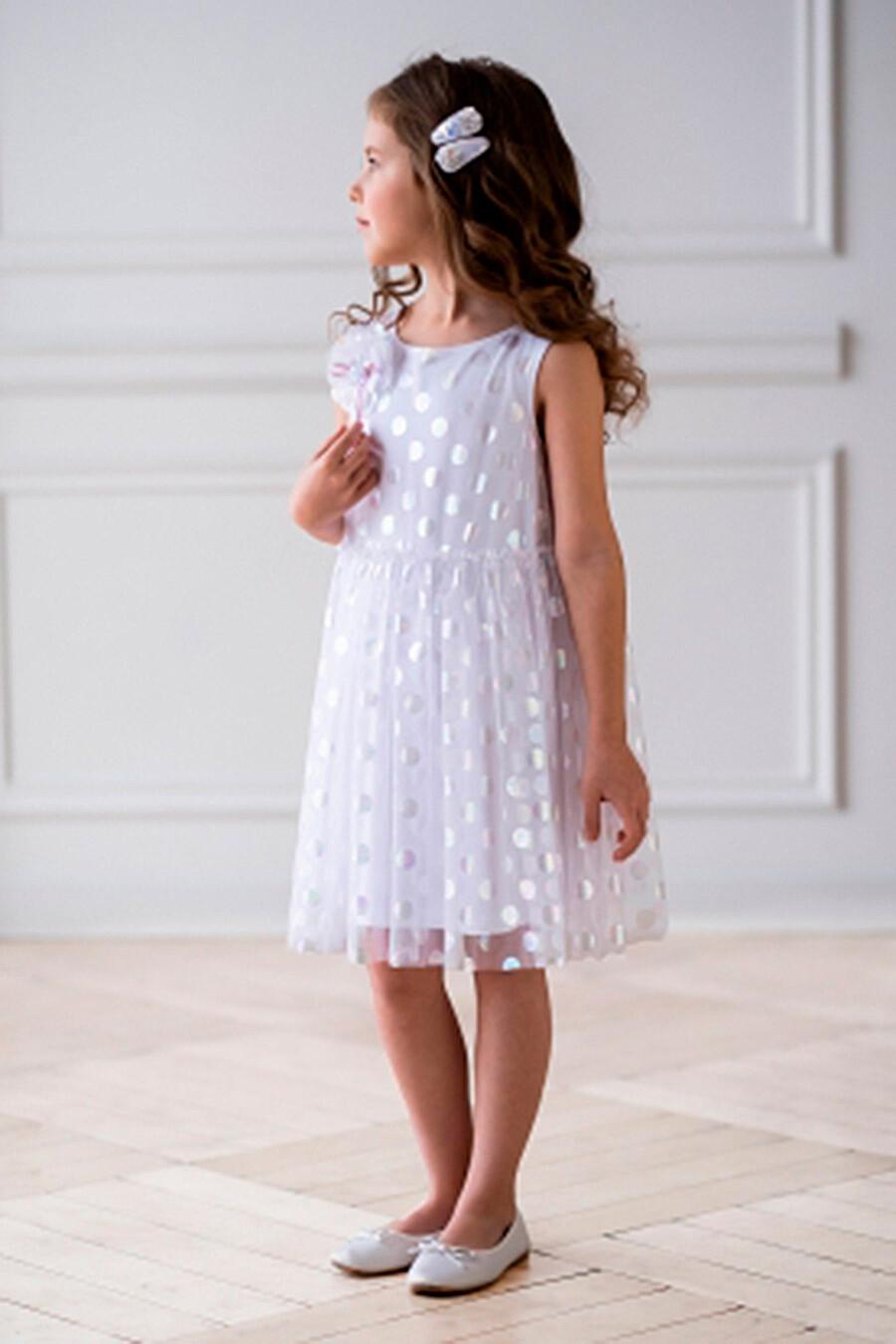 Платье ALOLIKA (288824), купить в Moyo.moda