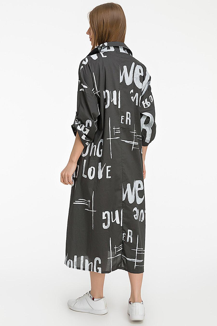 Платье MODALIME (288898), купить в Moyo.moda