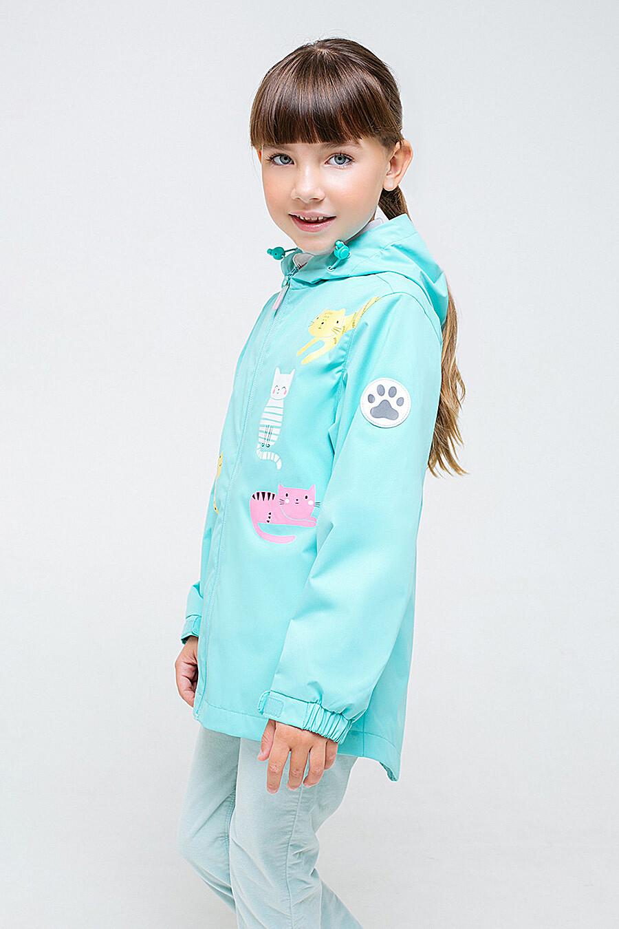 Куртка для девочек CROCKID 288913 купить оптом от производителя. Совместная покупка детской одежды в OptMoyo