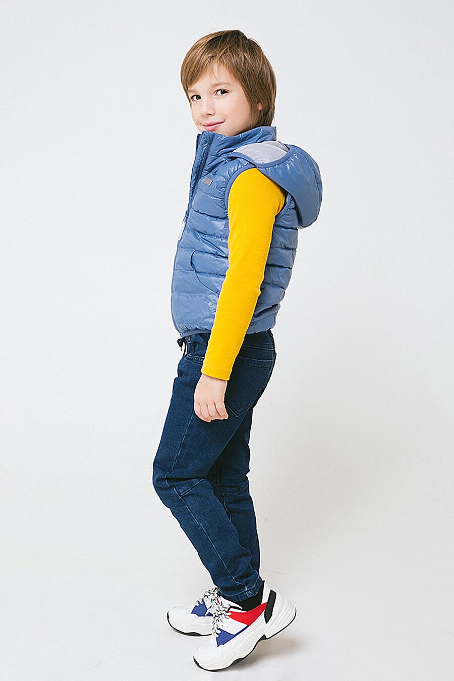 Жилет для мальчиков CROCKID 288925 купить оптом от производителя. Совместная покупка детской одежды в OptMoyo