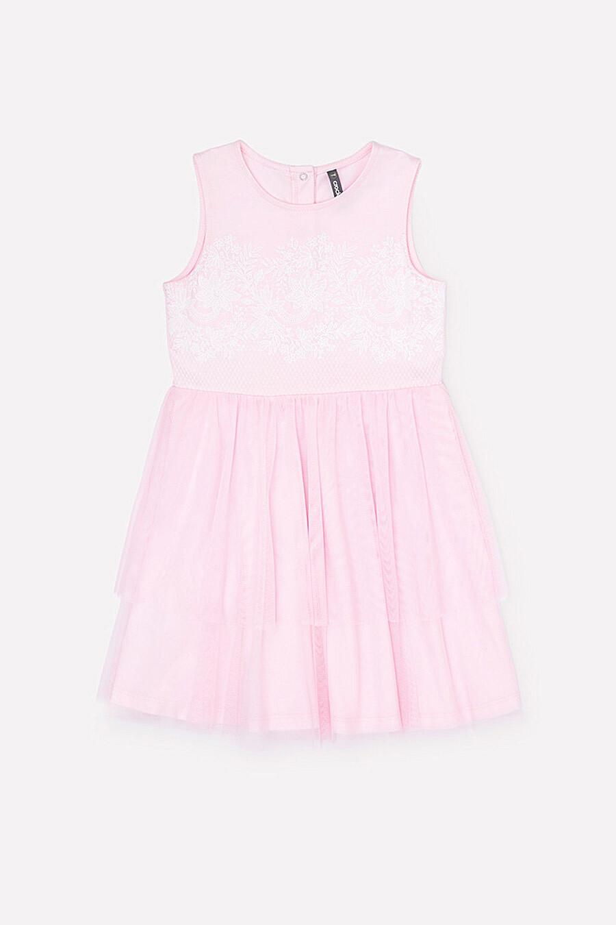 Платье для девочек CROCKID 288934 купить оптом от производителя. Совместная покупка детской одежды в OptMoyo