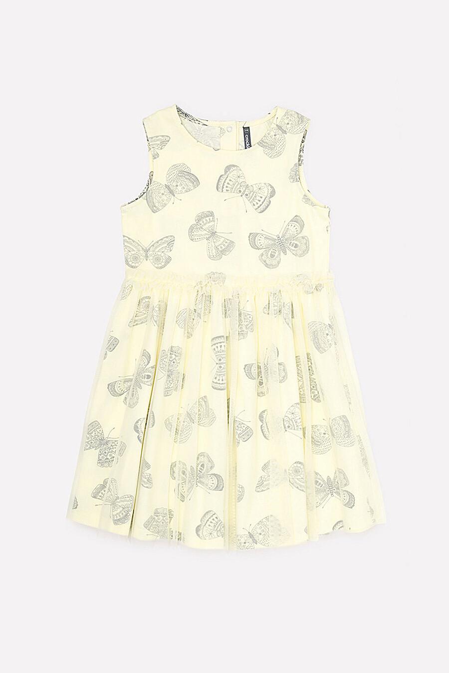 Платье для девочек CROCKID 288939 купить оптом от производителя. Совместная покупка детской одежды в OptMoyo