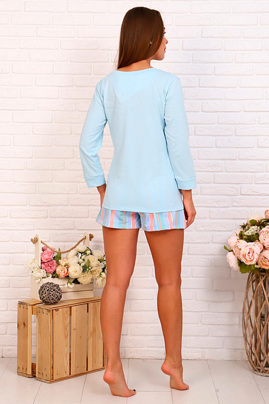 Пижама (Шорты+Джемпер) СОФИЯ37 (288940), купить в Moyo.moda
