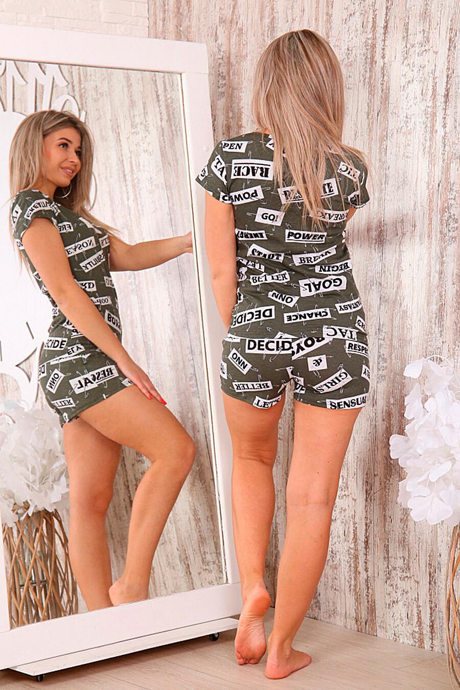 Пижама (Шорты+Футболка) СОФИЯ37 (288960), купить в Moyo.moda