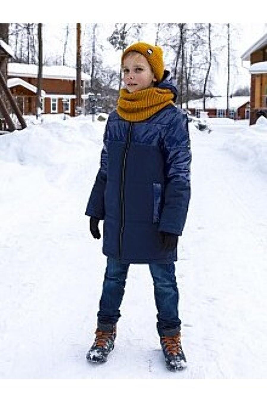 Куртка 4з3521 синий NIKASTYLE (289003), купить в Moyo.moda