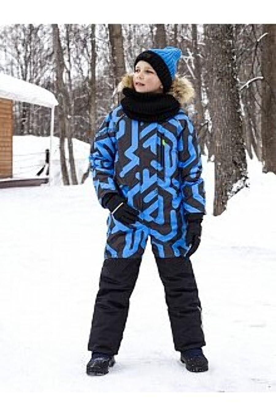 Комбинезон 8з0321 голубой NIKASTYLE (289065), купить в Moyo.moda