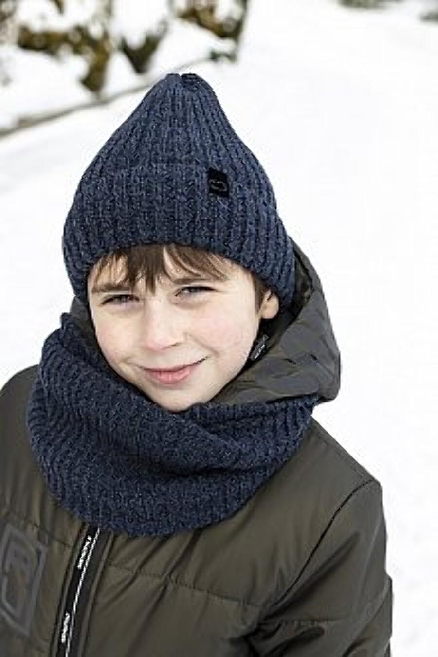 Комплект шапка и снуд 12з15121 неви NIKASTYLE (289145), купить в Moyo.moda