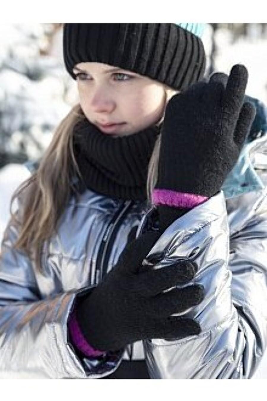 Перчатки 15з15821 черный NIKASTYLE (289165), купить в Moyo.moda
