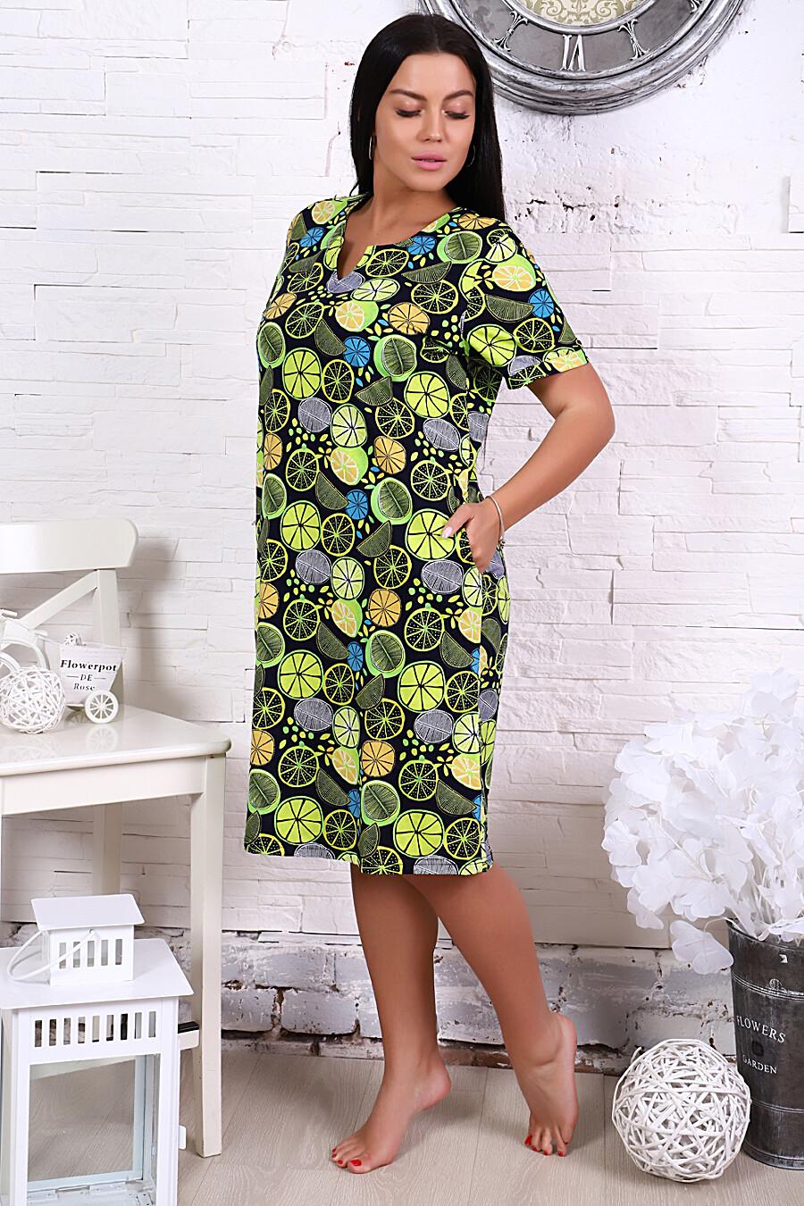 Платье 11549 для женщин НАТАЛИ 289257 купить оптом от производителя. Совместная покупка женской одежды в OptMoyo