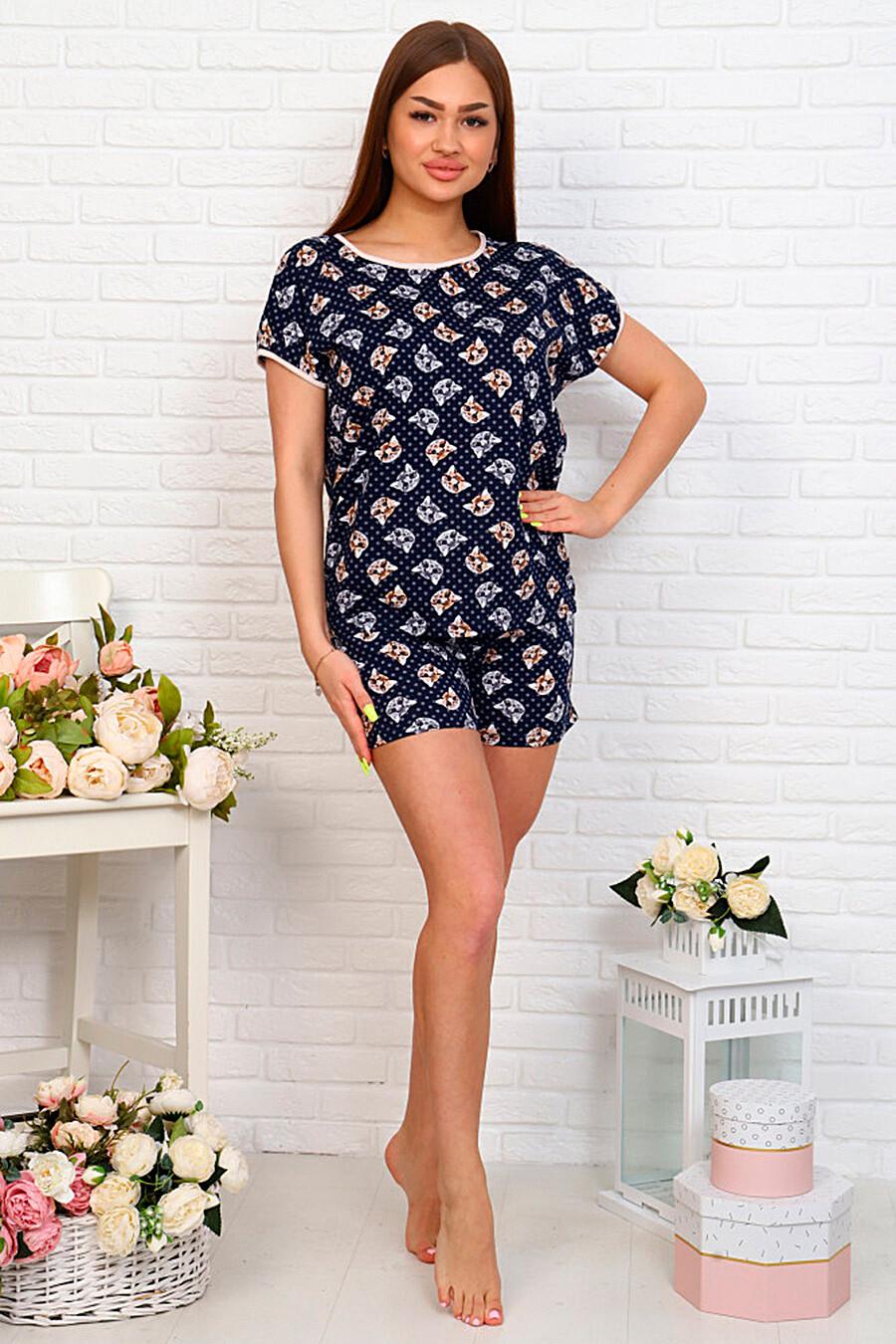 Пижама (Шорты+Футболка) СОФИЯ37 (289393), купить в Moyo.moda