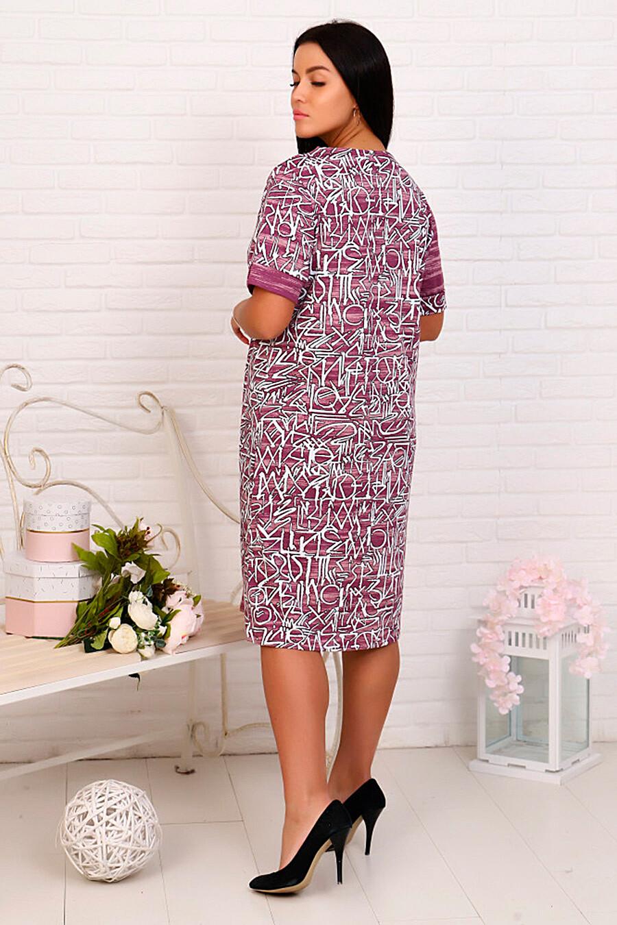 Платье СОФИЯ37 (289401), купить в Moyo.moda
