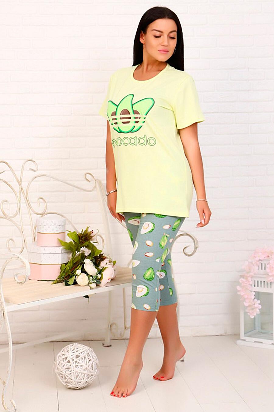 Пижама (Бриджи+Футболка) СОФИЯ37 (289403), купить в Moyo.moda