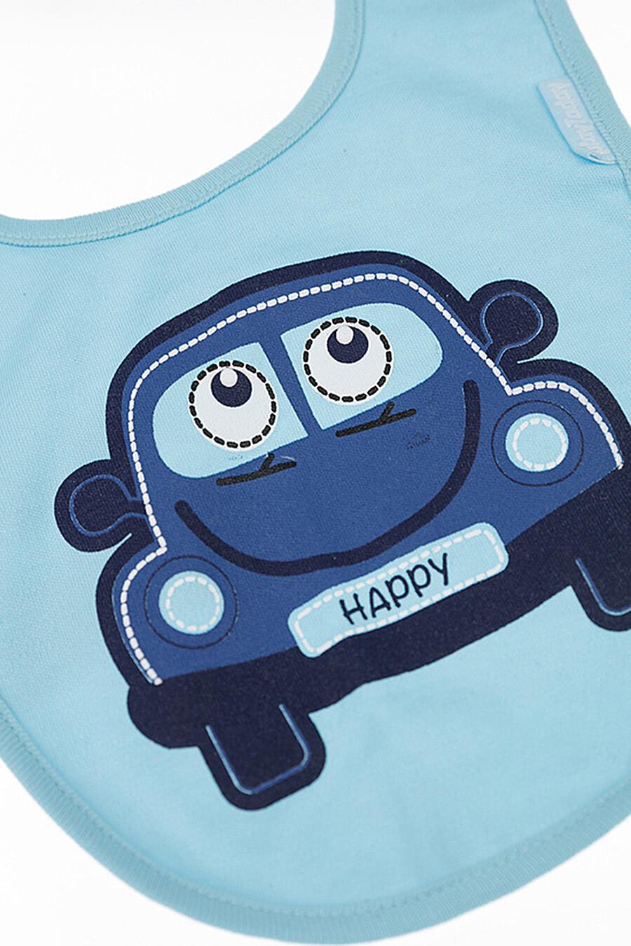 Нагрудник 2 шт. для мальчиков PLAYTODAY 289444 купить оптом от производителя. Совместная покупка детской одежды в OptMoyo
