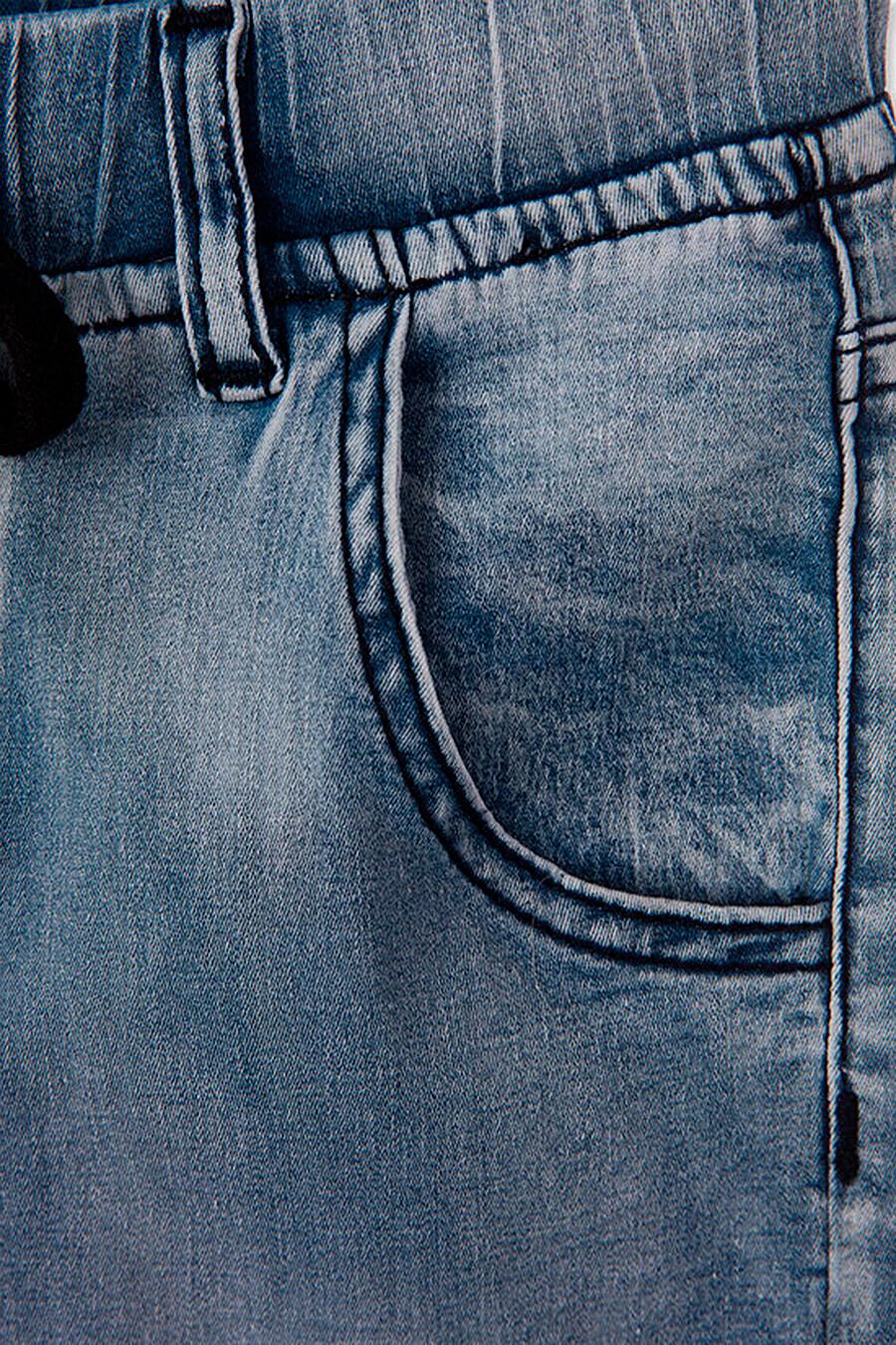 Шорты для мальчиков PLAYTODAY 289467 купить оптом от производителя. Совместная покупка детской одежды в OptMoyo