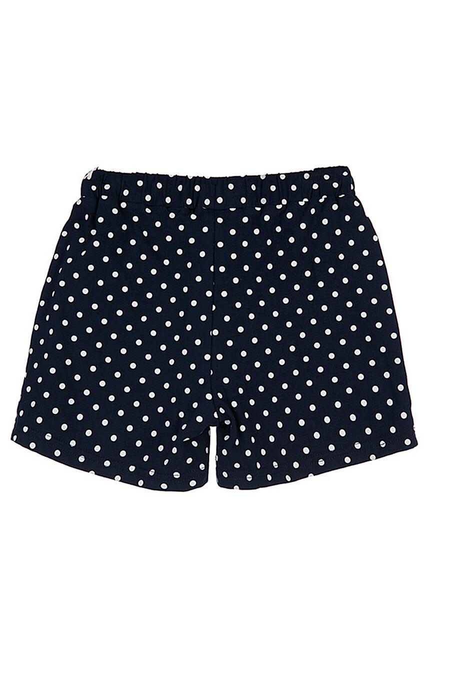 Комплект (Шорты+Футболка) для девочек PLAYTODAY 289489 купить оптом от производителя. Совместная покупка детской одежды в OptMoyo