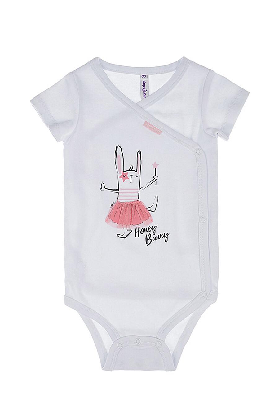 Боди 2 шт. для девочек PLAYTODAY 289495 купить оптом от производителя. Совместная покупка детской одежды в OptMoyo