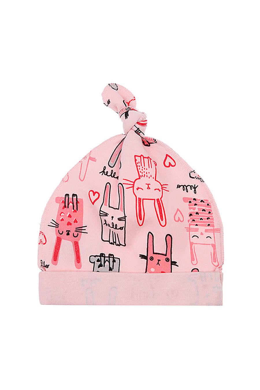 Комплект (Пеленка-кокон+Чепчик) для девочек PLAYTODAY 289504 купить оптом от производителя. Совместная покупка детской одежды в OptMoyo
