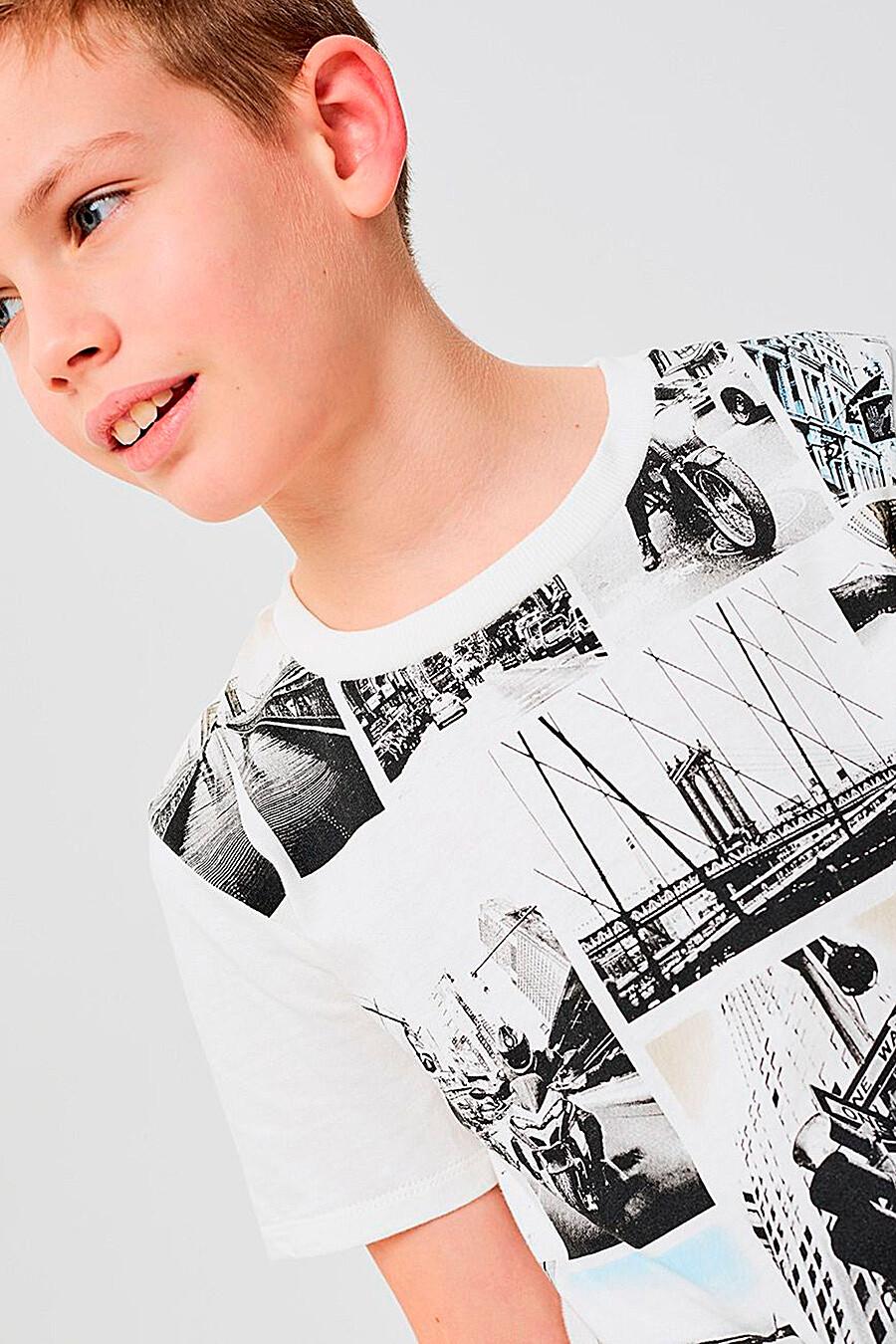 Футболка для мальчиков IN FUNT 289556 купить оптом от производителя. Совместная покупка детской одежды в OptMoyo